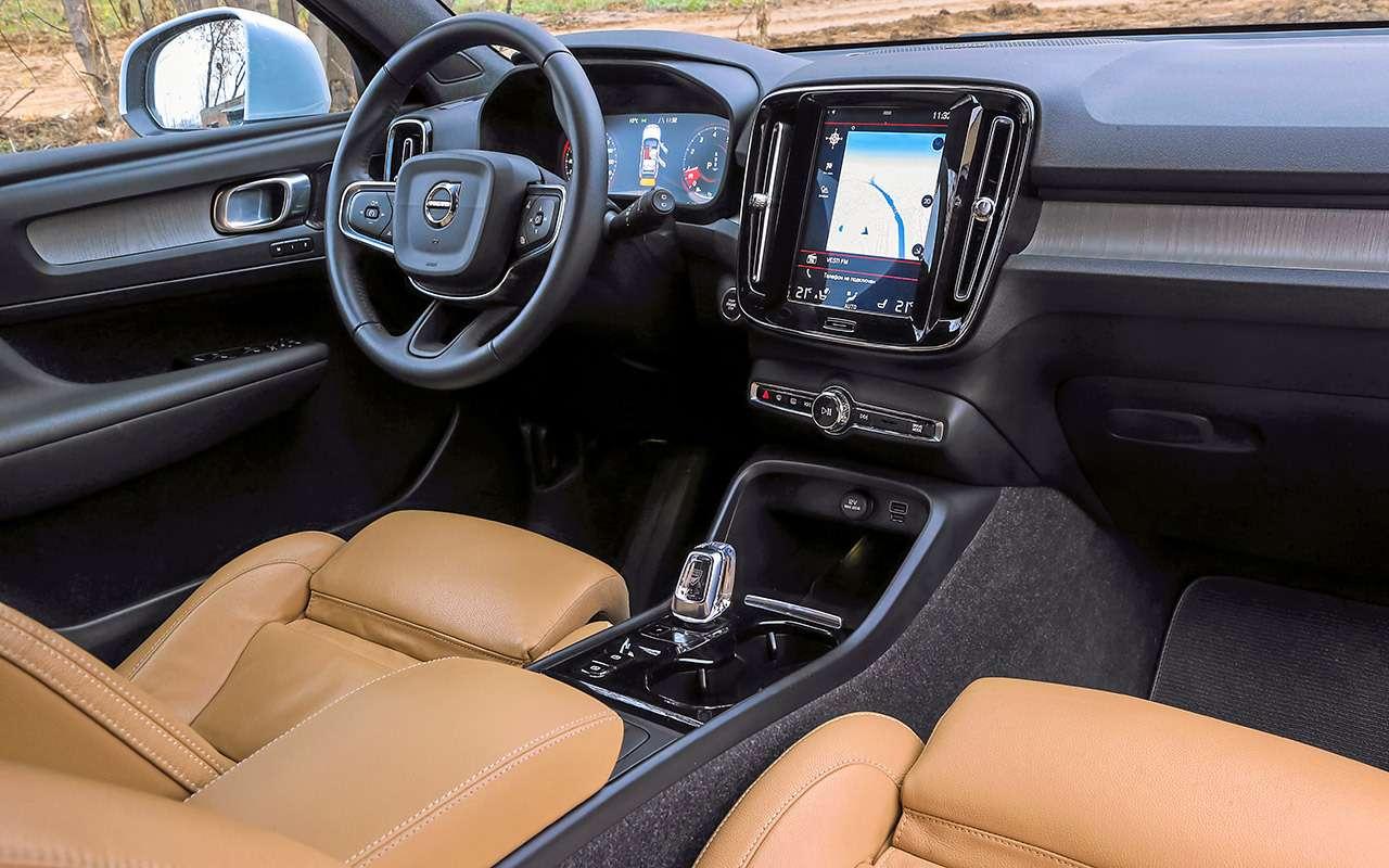 Audi, Mercedes, Range Rover иVolvo: большой тест— фото 1215210