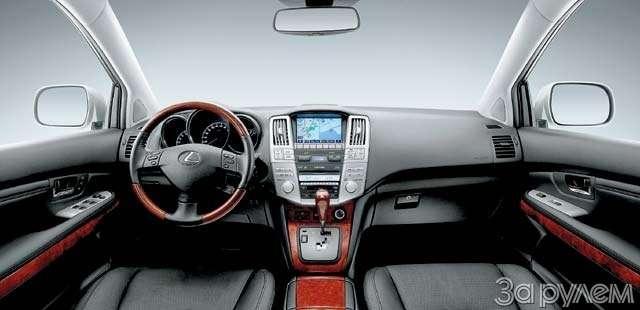 Lexus RX350: динамический рывок— фото 65892