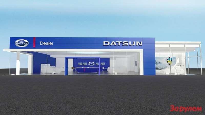 Datsun_1_no_coptright