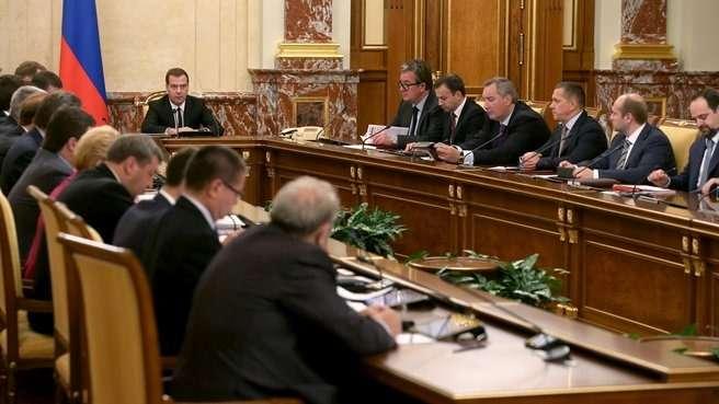 заседание правительства nocopyright