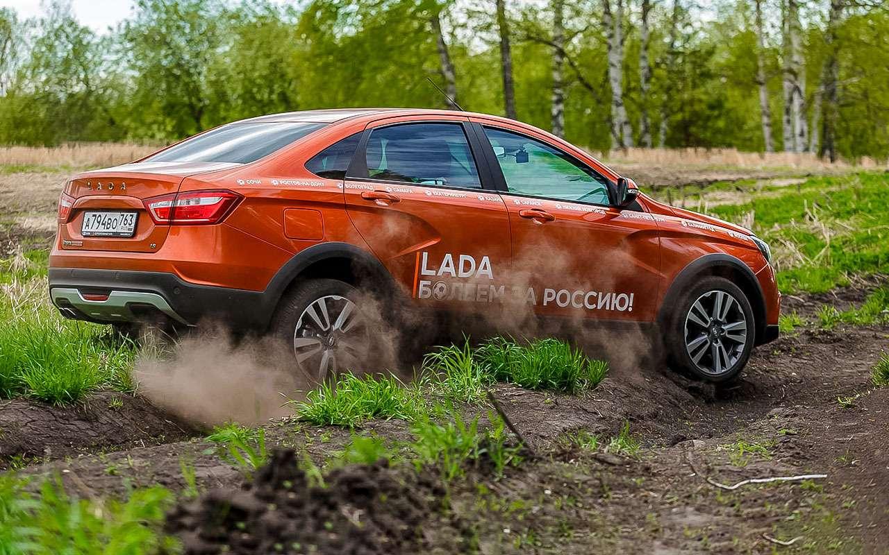 Lada Vesta Cross: 5плюсов и2особенности, ккоторым нужно привыкнуть— фото 899402