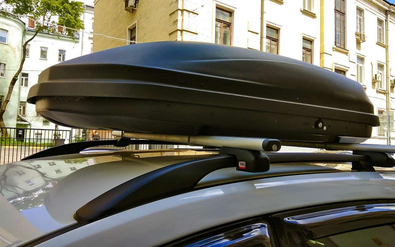 Багажник накрышу: покупать или взять варенду?— фото 768347
