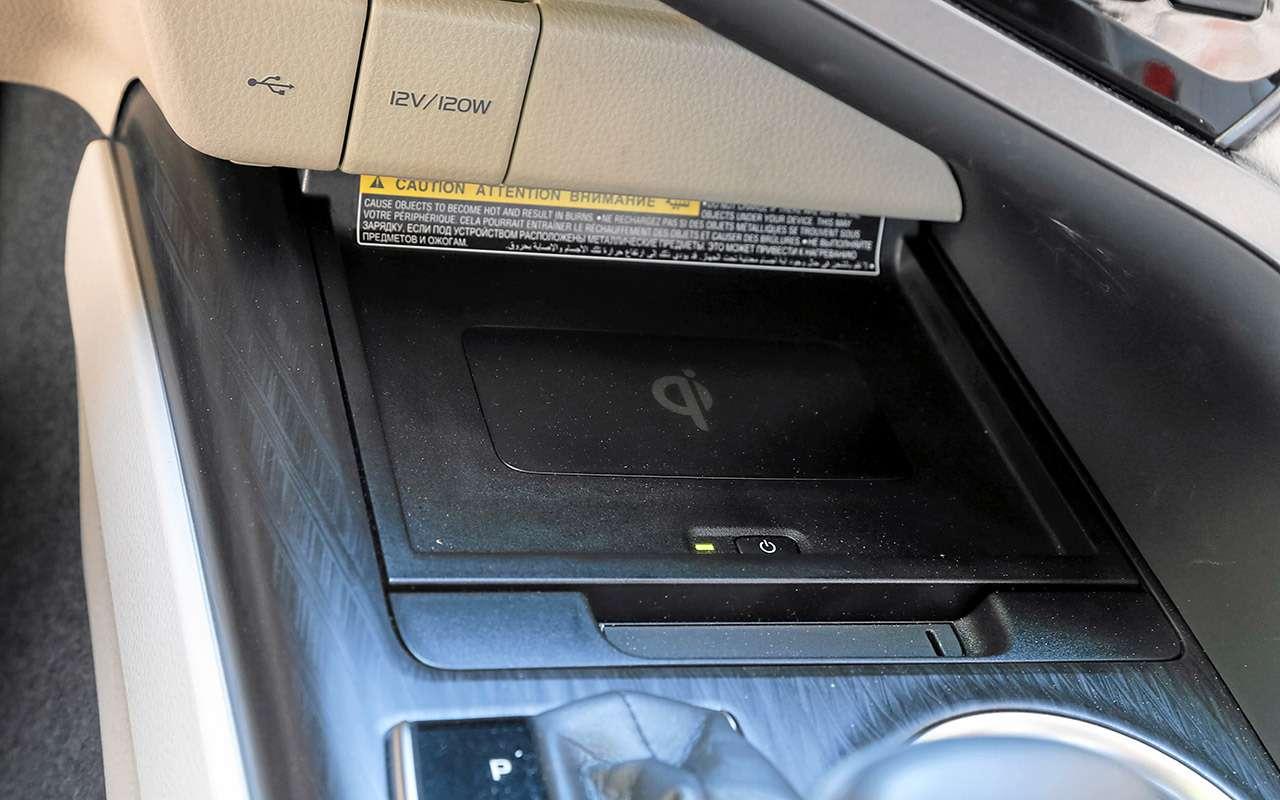 Toyota Camry, Kia K5, VWPassat— большой тест-сравнение— фото 1262498