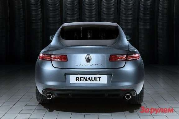 Renault Laguna Coupe rear view