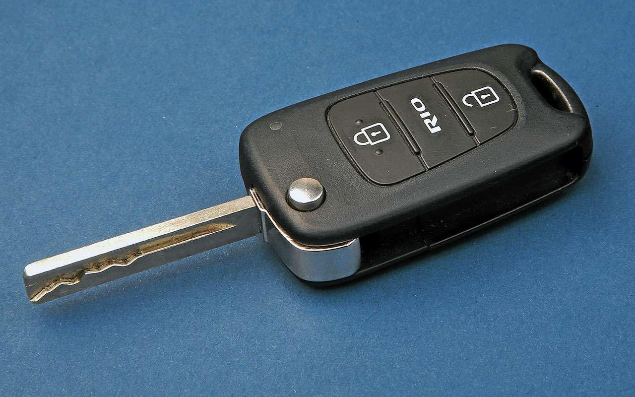 Чип-ключ вавтомобиле: все, что про него надо знать— фото 796088