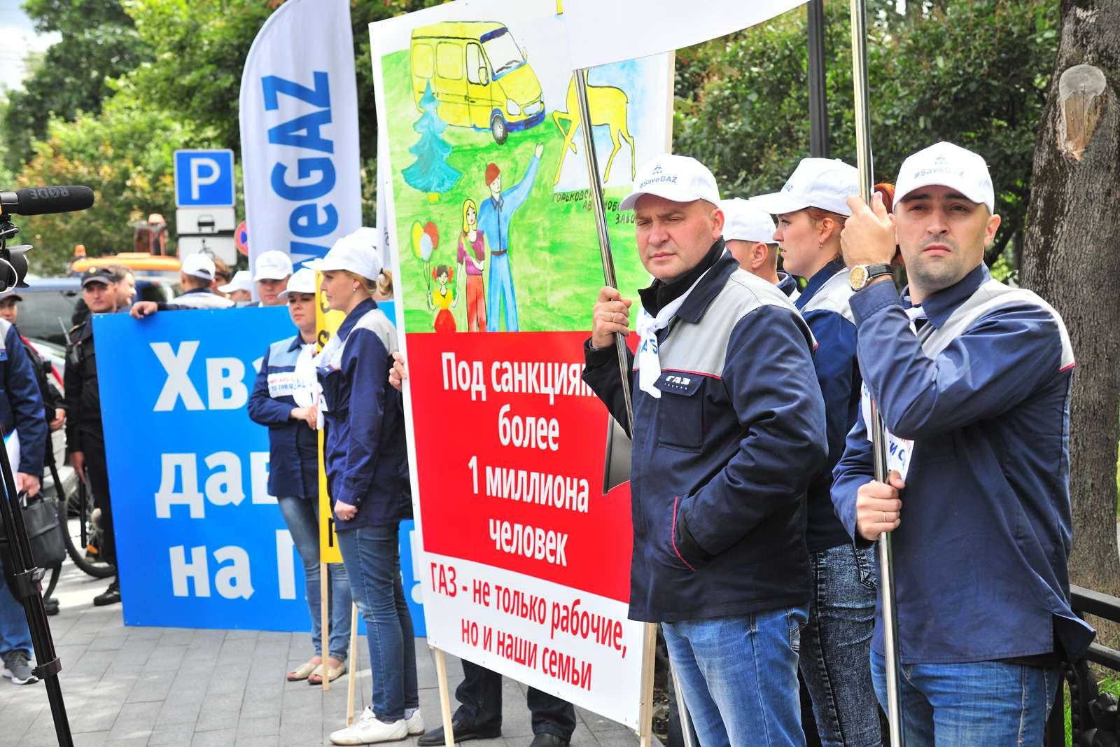 Рабочие ГАЗа упосольства США: просят отмены санкций— фото 984353