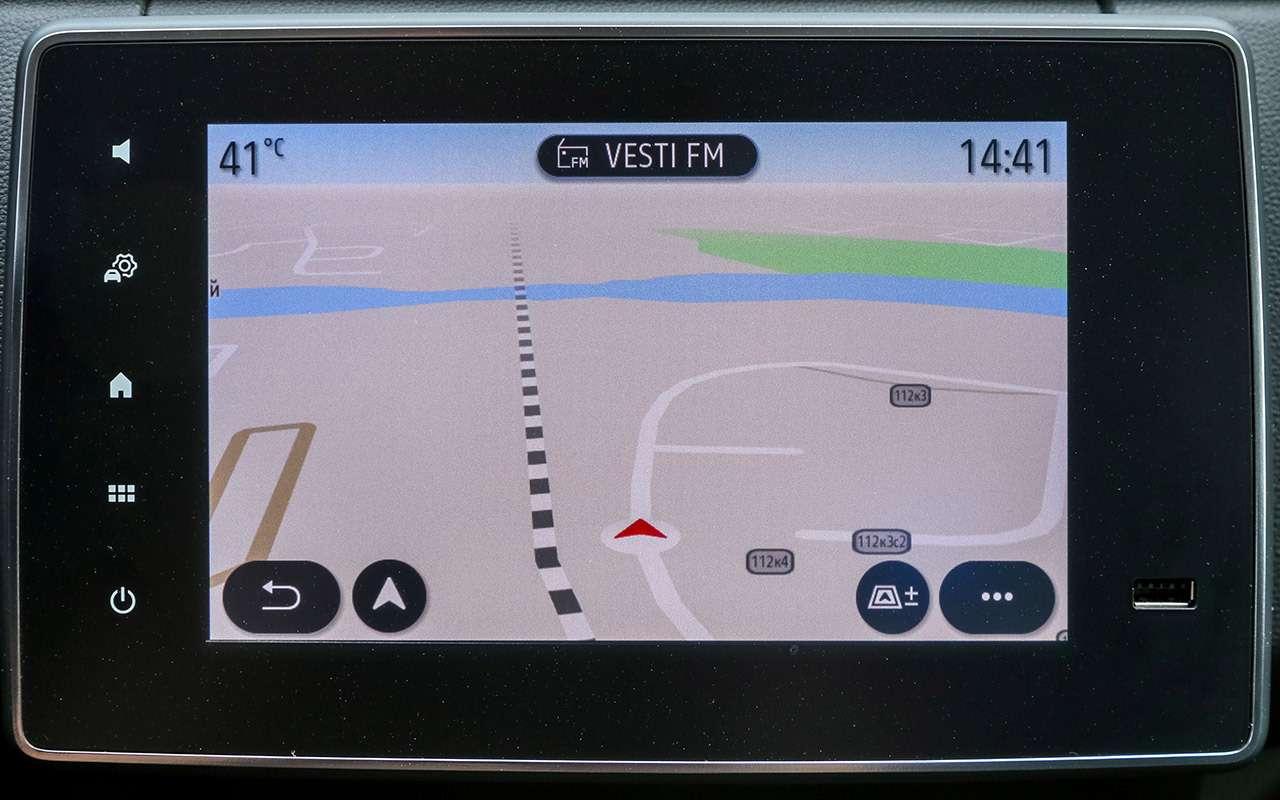 Renault Arkana, Duster, Kaptur: тест-драйв вцифрах— фото 996931
