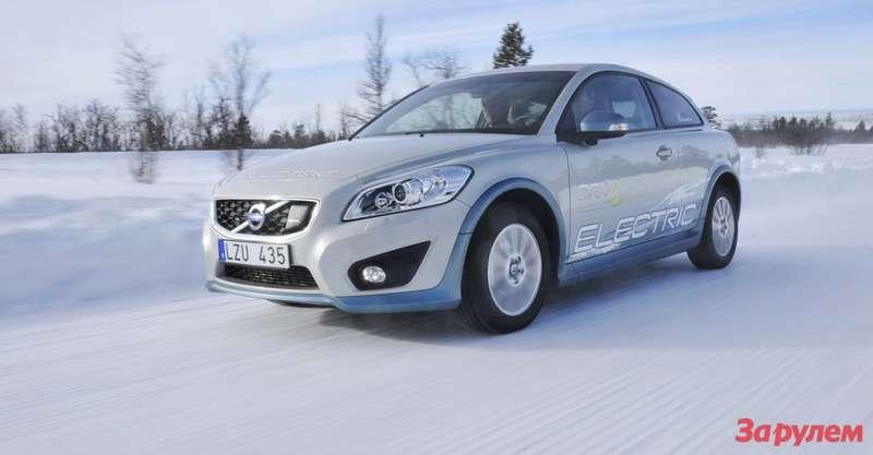 Volvo C30 Electric прошел испытания всуровых зимних условиях