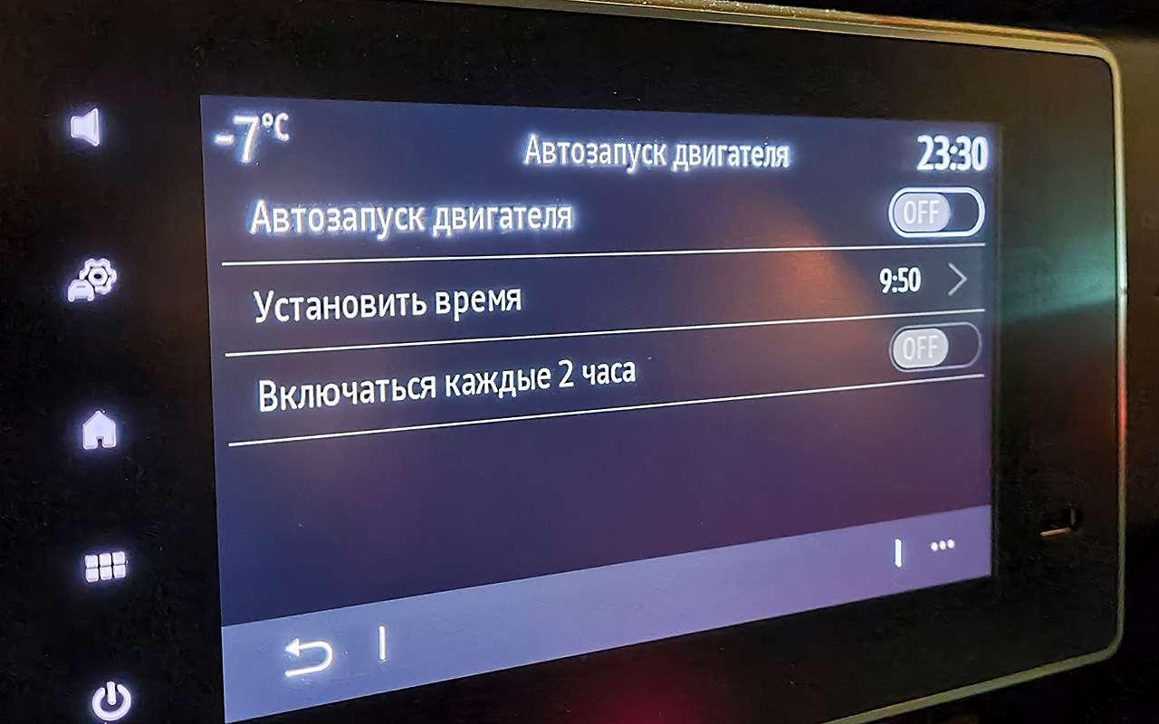 Arkana после 47000км: Отчет дляхейтеров турбомоторов— фото 1230009