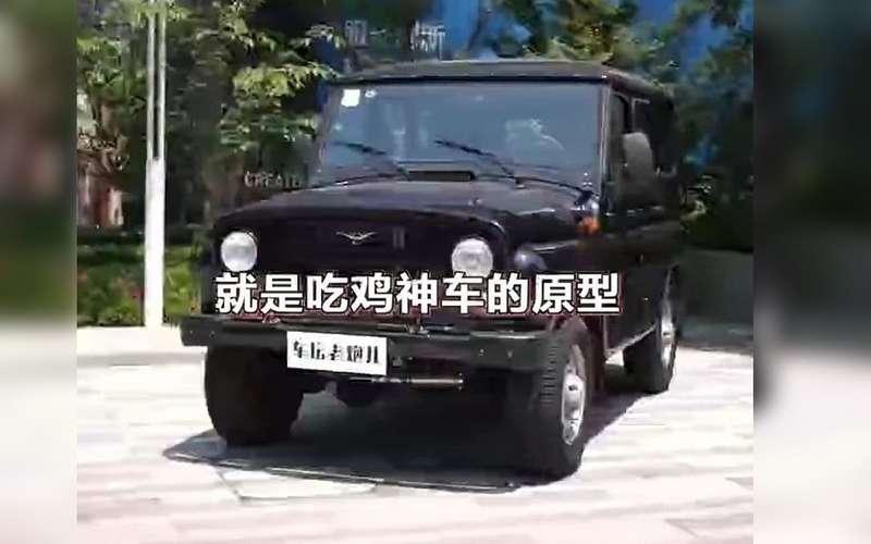 УАЗХантер вКитае продают занемыслимые деньги