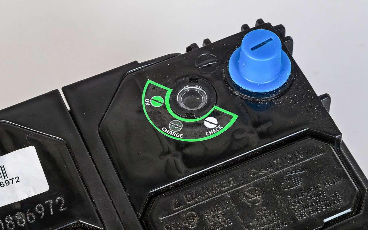 Лучшие автомобильные аккумуляторы— выбор ЗР— фото 804167