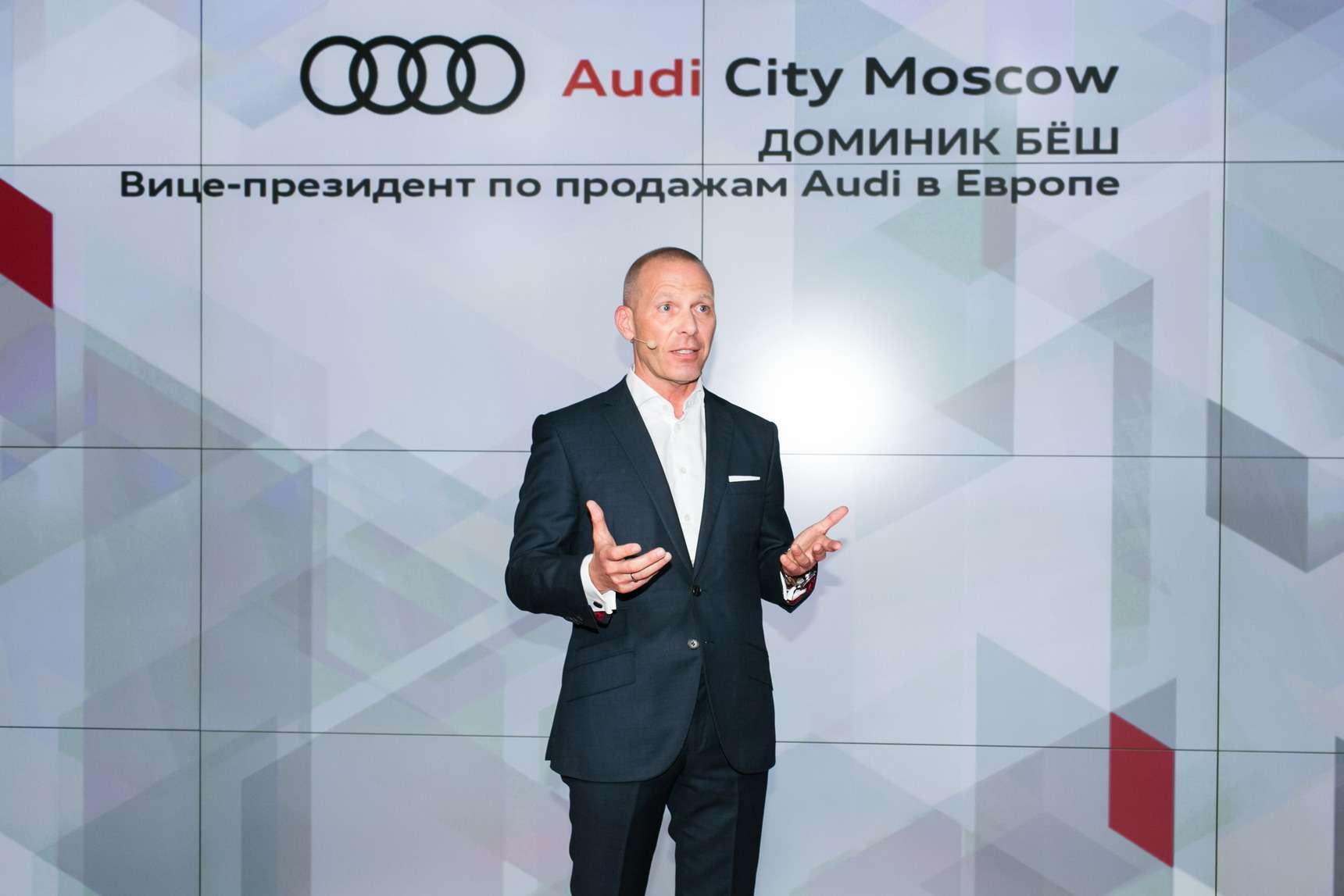 В Москве построили город Audi— фото 603948