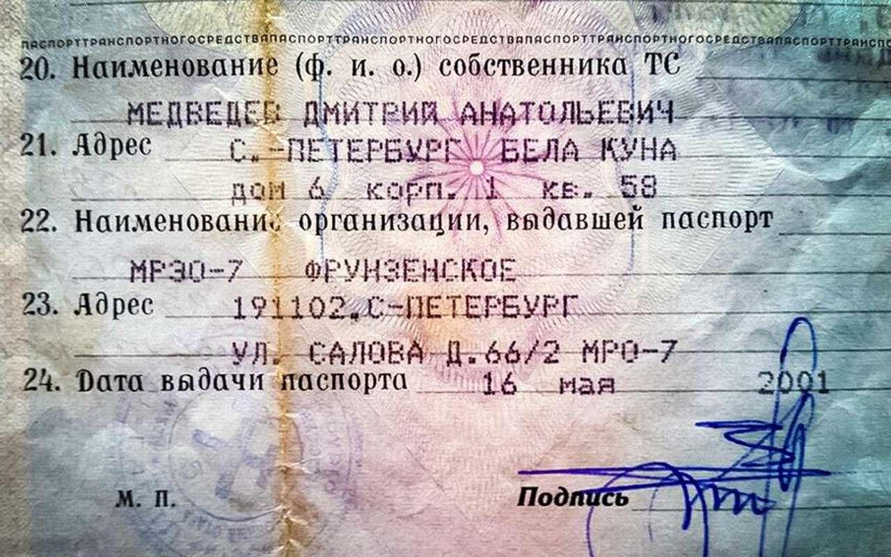 Продается автомобиль Медведева— ВАЗ-2107за 650 тыс. рублей— фото 1005529