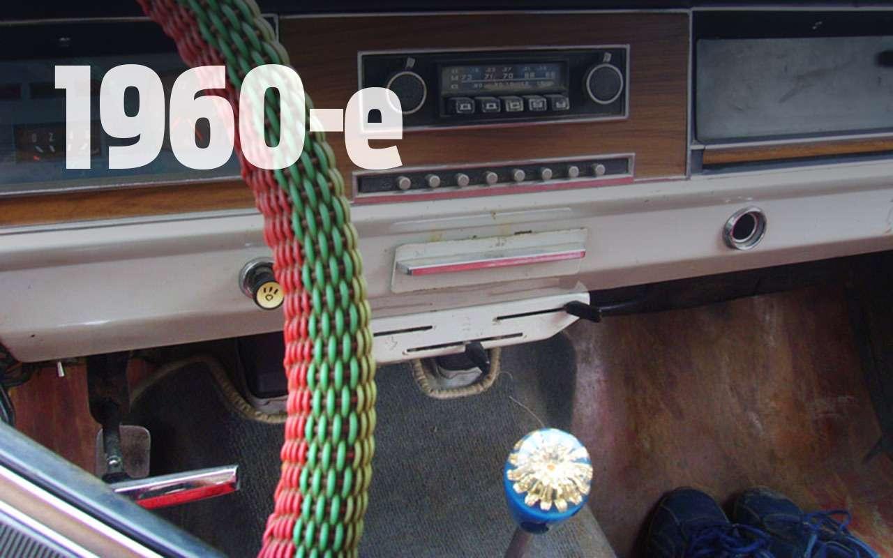 Тюнинг по-русски: отоплеток 60-х годов досиних писалок— фото 904304