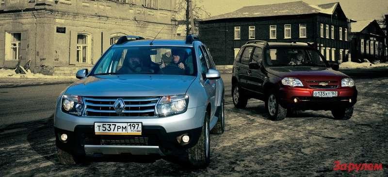 Renault Duster, Chevrolet Niva