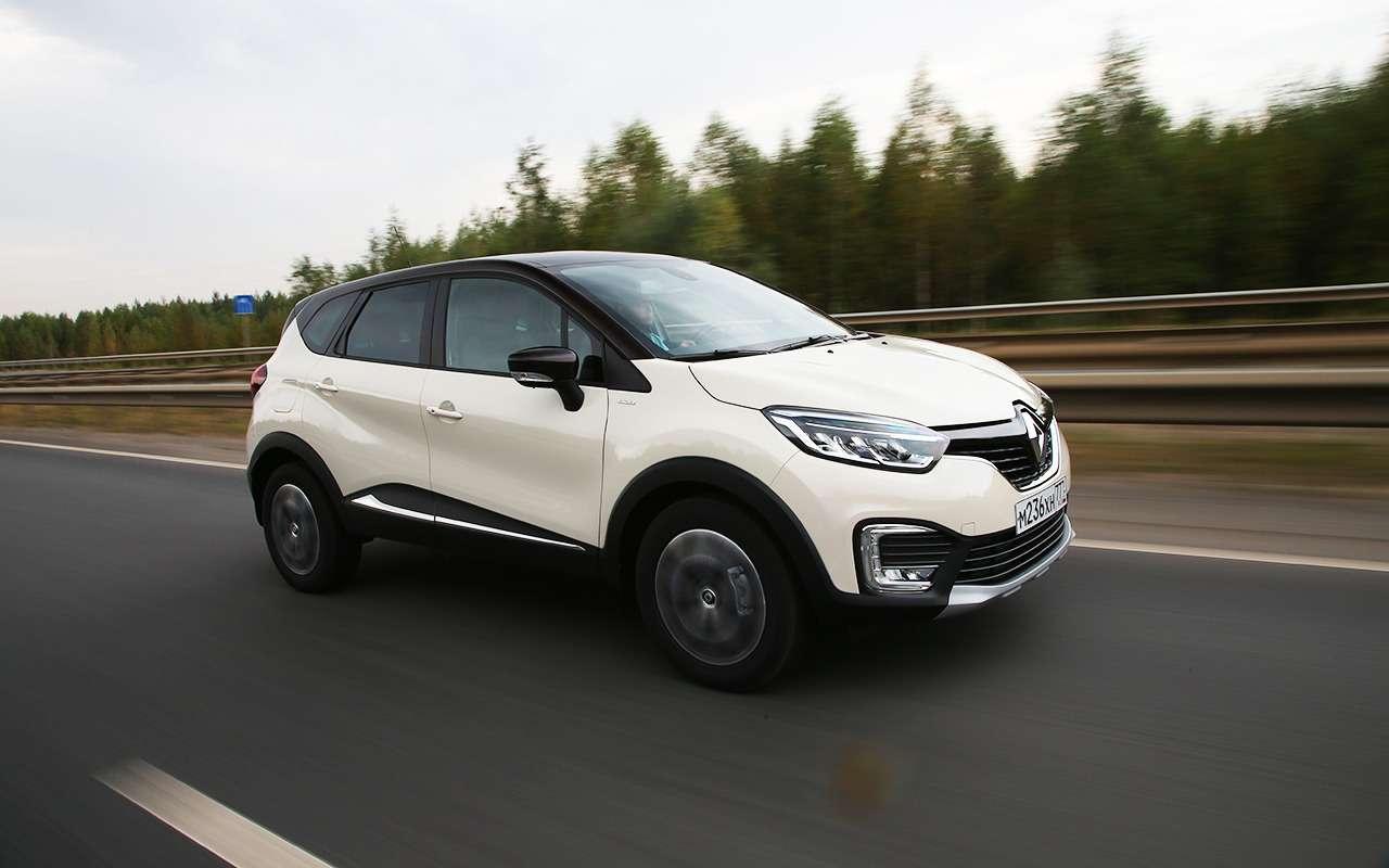 5 плюсов идве спорные особенности Renault Kaptur— фото 876342