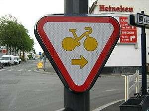 В Бельгии велосипедистам разрешили ездить накрасный сигнал светофора