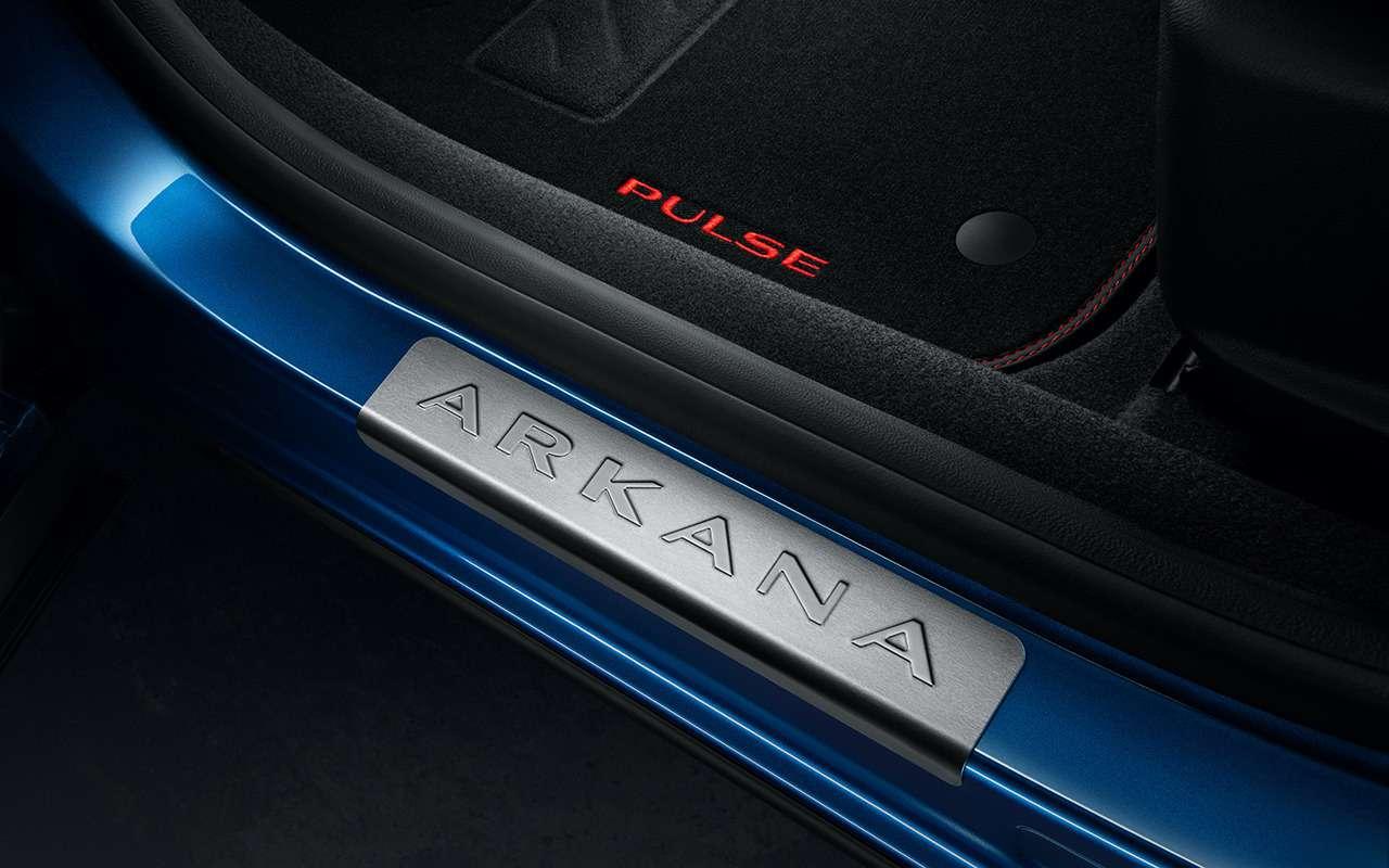 Честный тест-драйв Renault Arkana (в роли владельца) - фото 1262641