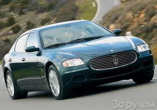 Maserati Qattroporte. Белладонна— фото 57197