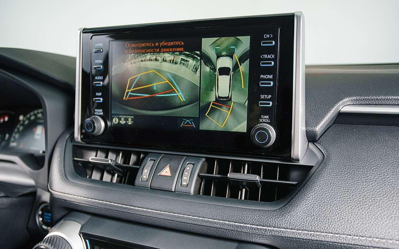 Toyota RAV4— продажи начались, цены известны— фото 1005591