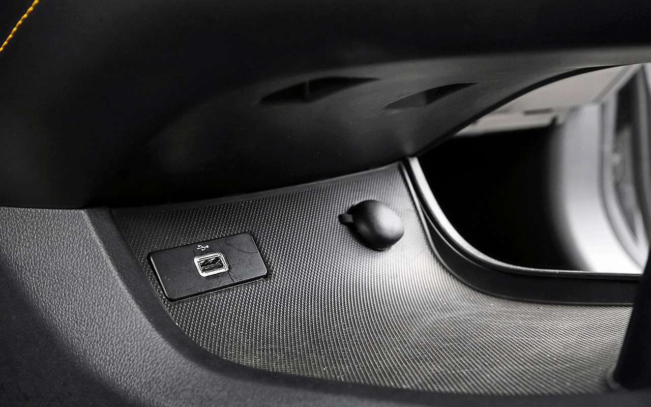 Кросс-купе изКитая, Франции иЯпонии: большой тест «Зарулем»— фото 1079510