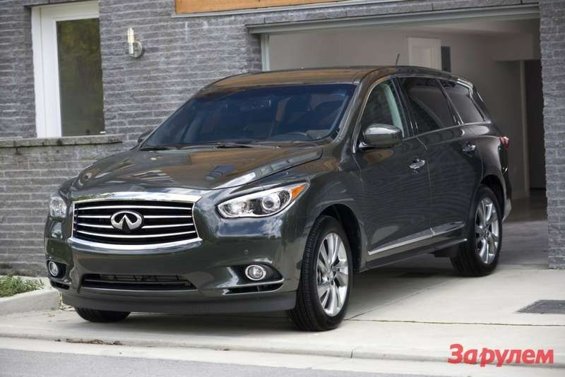 2013 Infiniti JX_no_copyright
