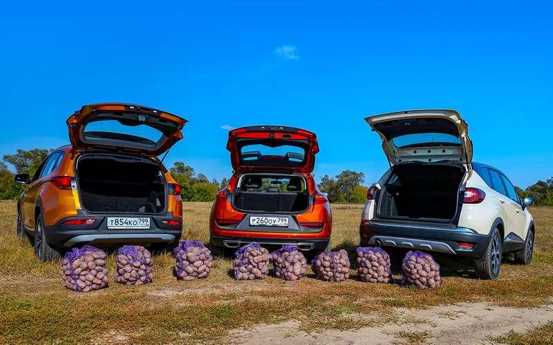 Geely GS, Chery Tiggo 7, Renault Kaptur: тест-драйв вцифрах