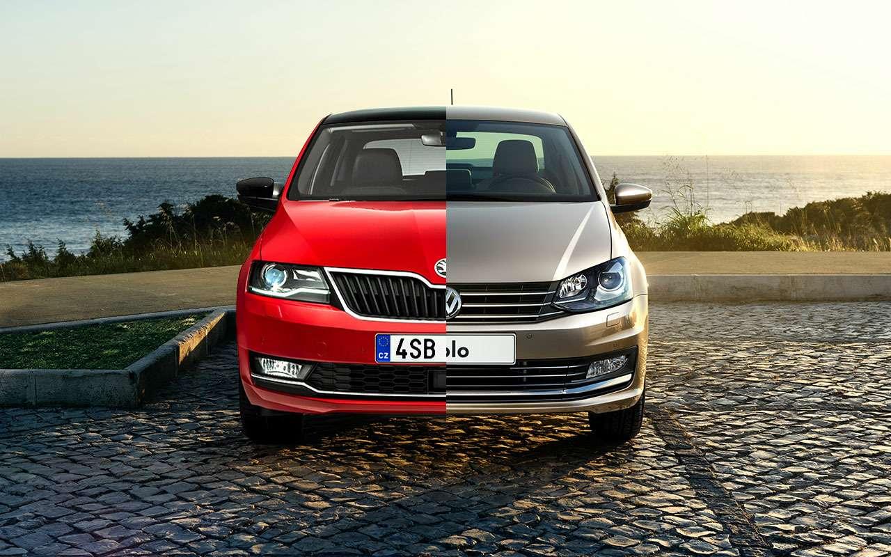 Skoda Rapid или Volkswagen Polo— ЗРпомогает сделать выбор— фото 792154