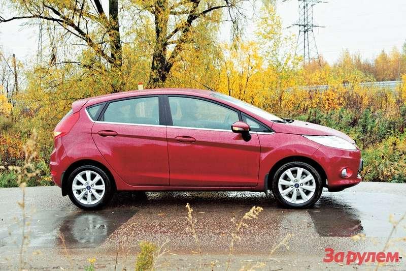 «Форд-Фиеста», от 568 500 руб.