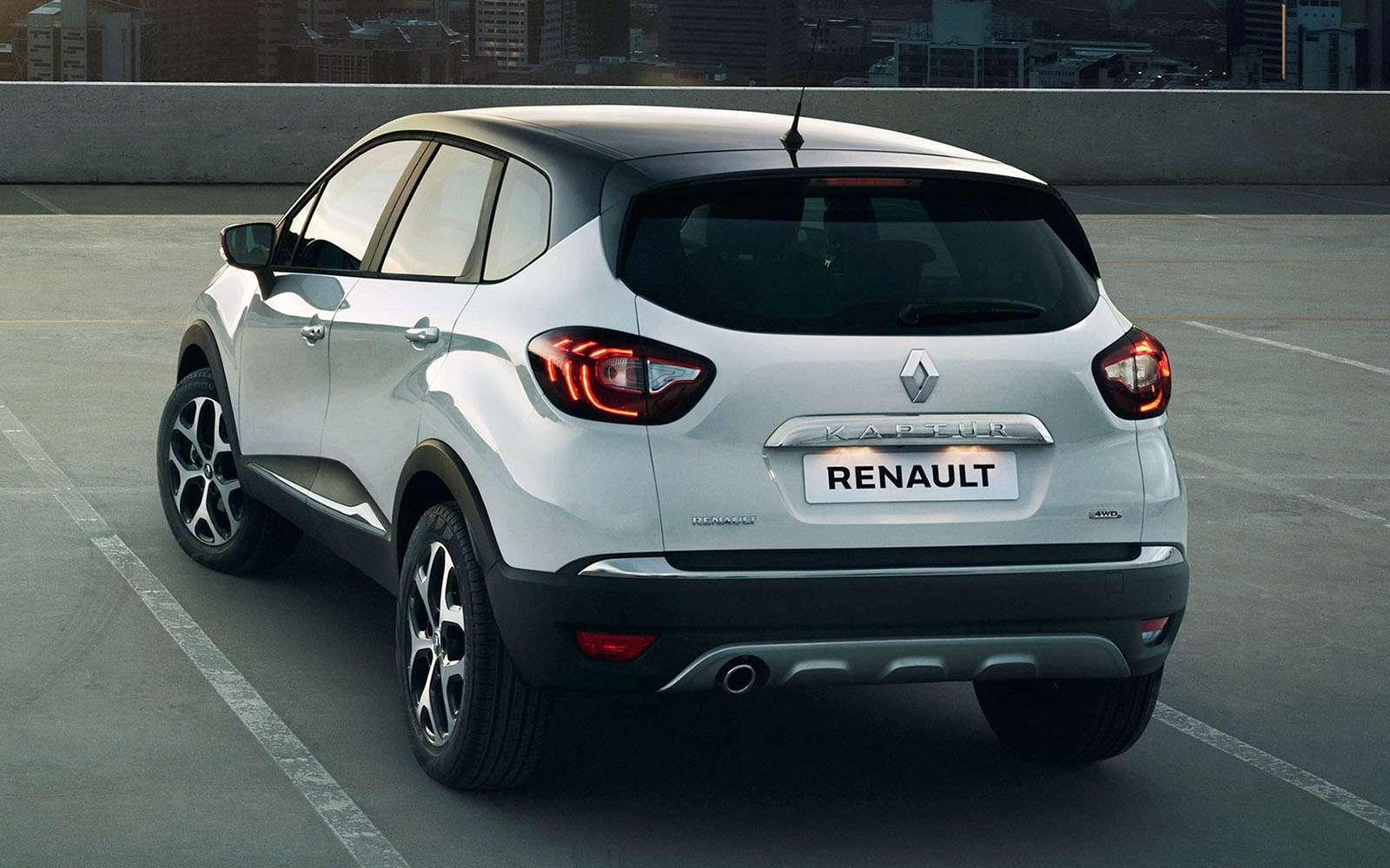 Самая дешевая версия Renault Kaptur получила вариатор— фото 784647