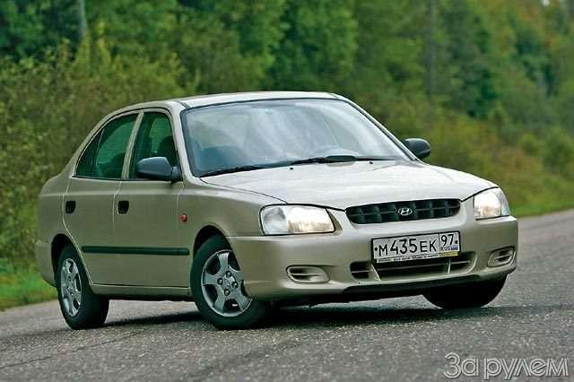 Опыт эксплуатации редакционных Ford Focus, Kia Rio, Шевроле-Нива, Hyundai Accent, Renault Symbol. Второгодники.— фото 59864