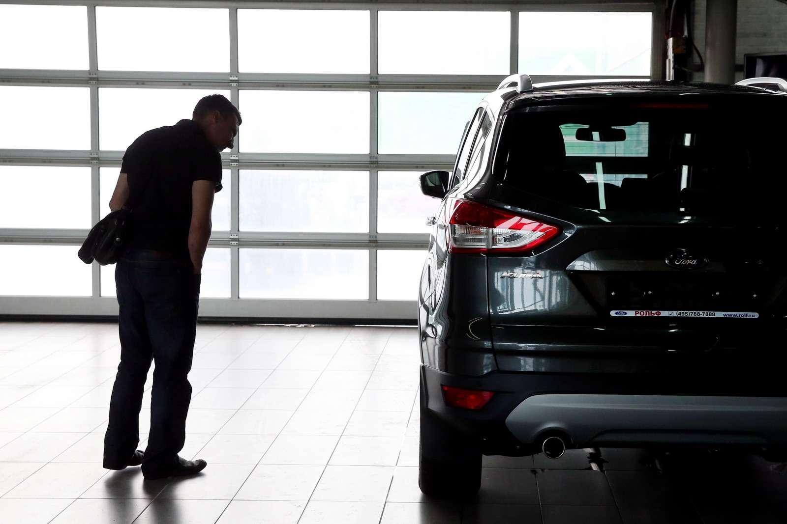 Быстро ливыпродадите свой автомобиль— экспертиза ЗР— фото 766903