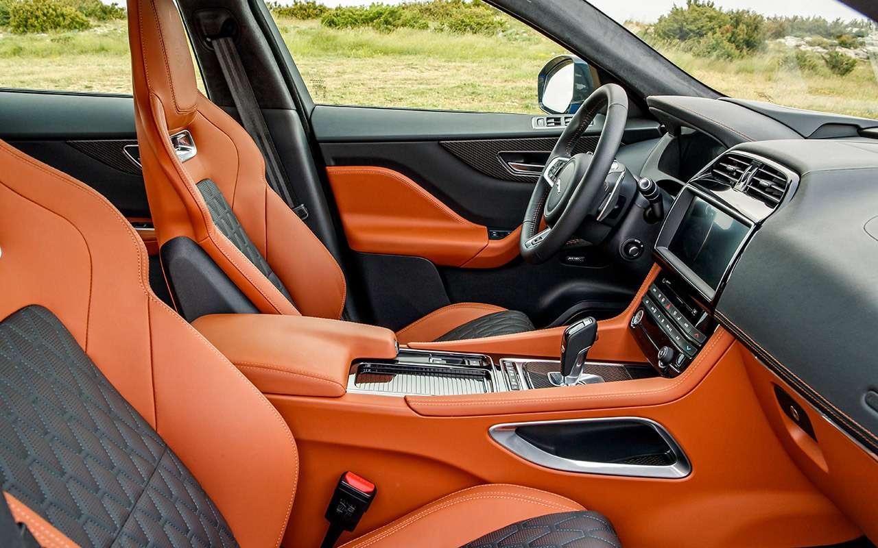 Двеобновленные модели Jaguar: вРоссию приедет только одна— фото 975500
