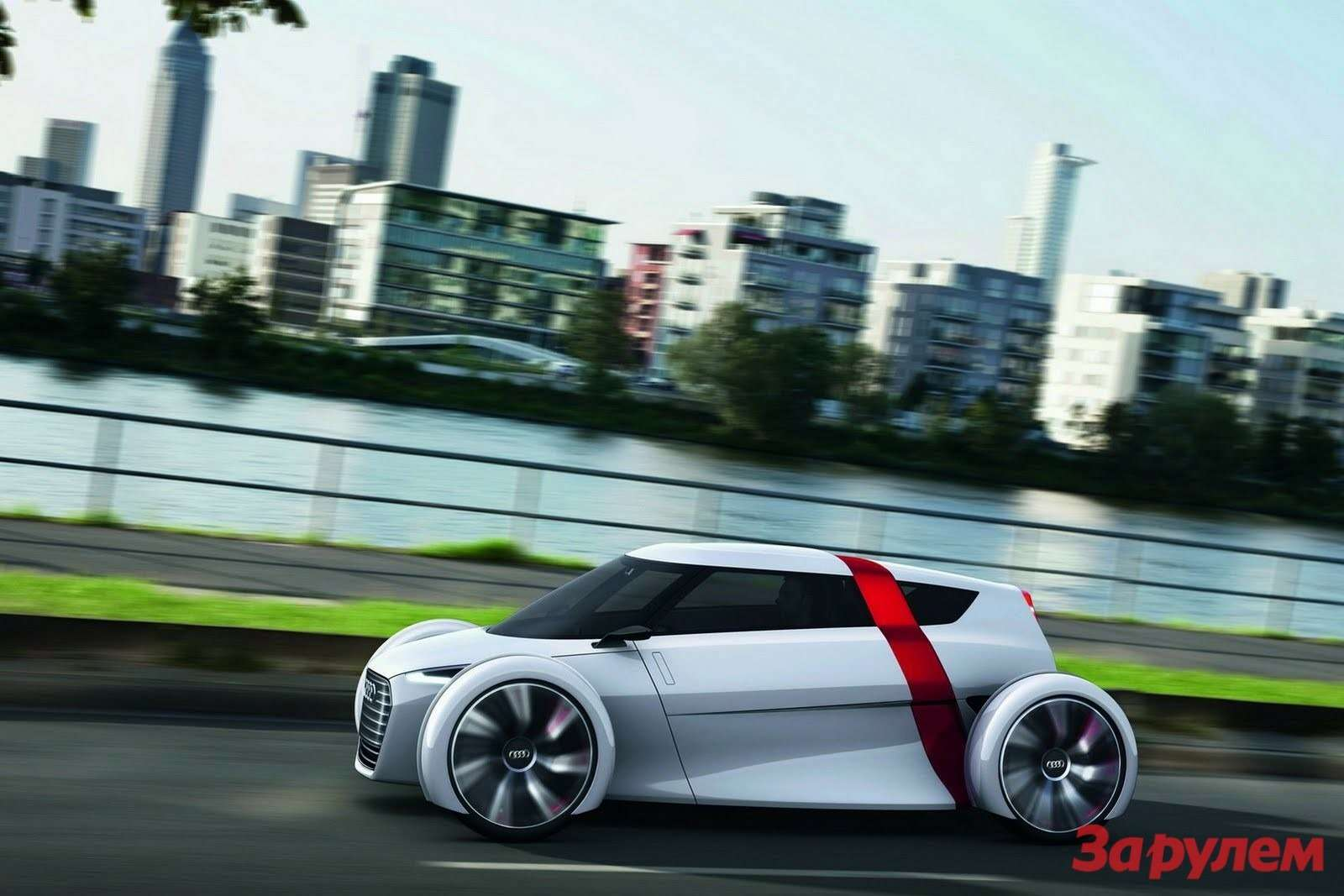 Audi-Urban-07