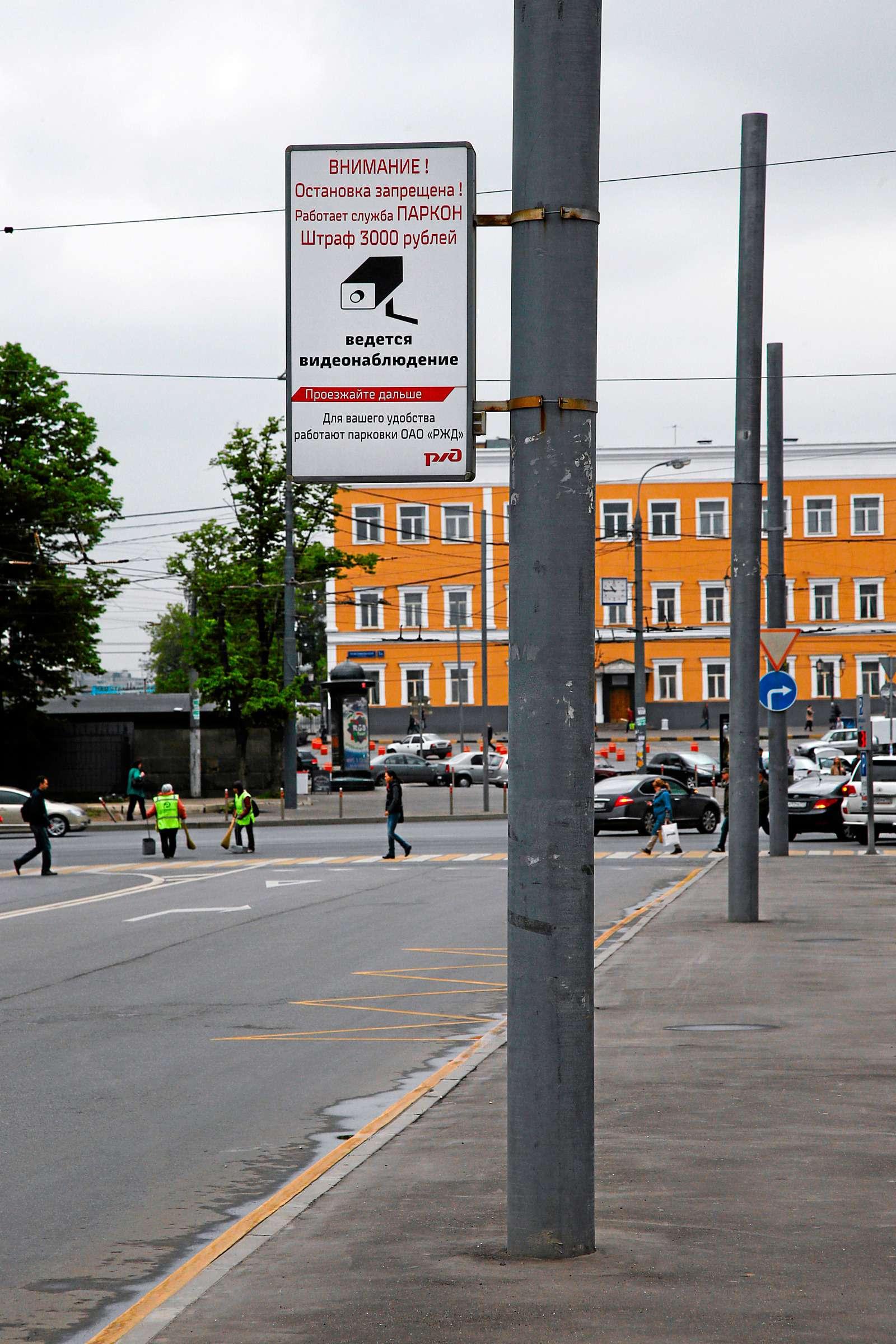 Вокзал ожидания: изучаем ситуацию спривокзальными парковками— фото 605383