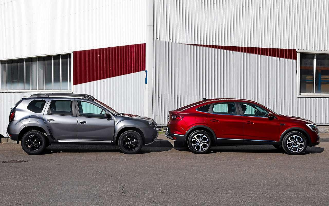 Renault Arkana без камуфляжа: шок-цена!— фото 980860