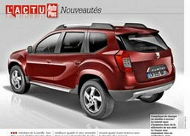 2017-Renault-Duster-rendering-rear