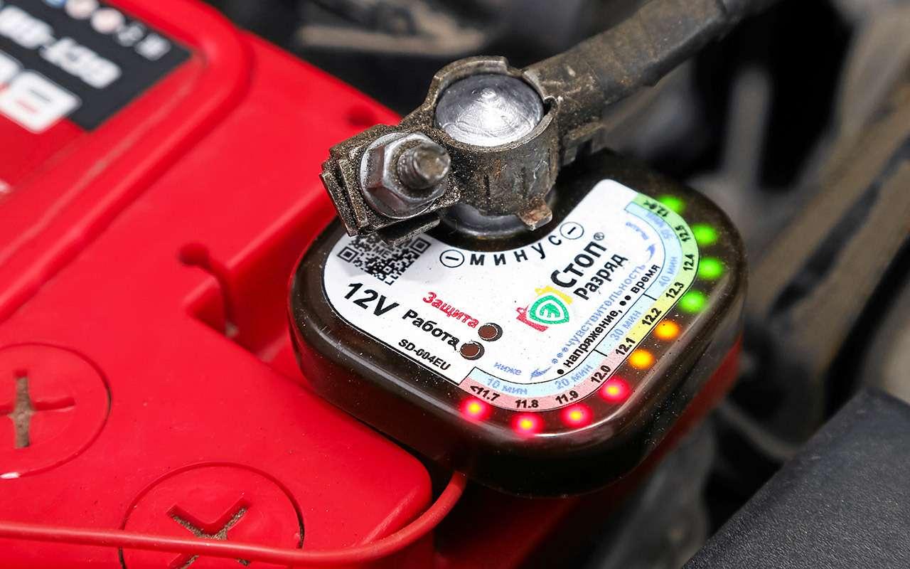 Автоматический отключатель массы: кому оннужен в2021 году— фото 1231205