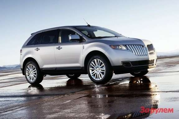 Lincoln MKX side-front view