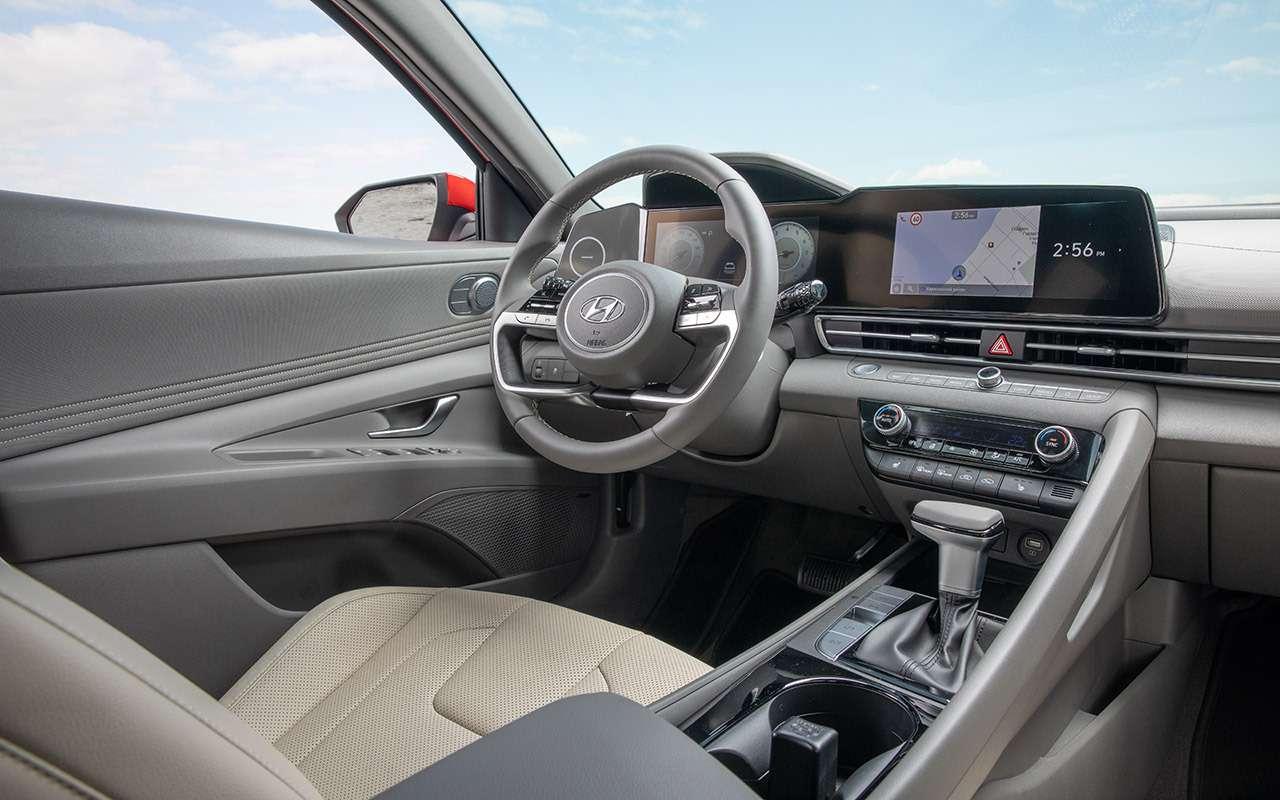 Новая Hyundai Elantra: 4плюса и2недостатка (зато цена хорошая)— фото 1236918