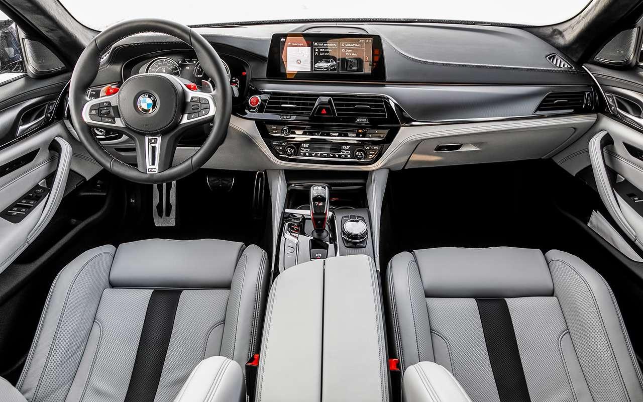 Новый BMW M5— теперь сполным приводом!— фото 876080