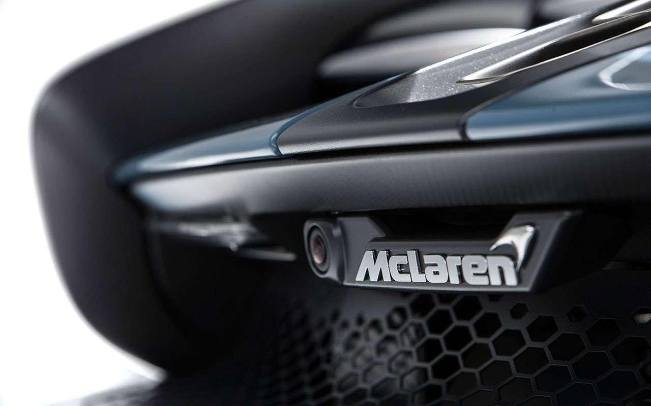 Новая игрушка Роналду— изучаем McLaren Senna за1000000 евро— фото 977143