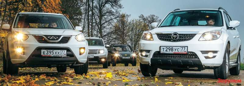 Chevrolet Niva, Haima 7, Chery Tiggo FL, Renault Duster