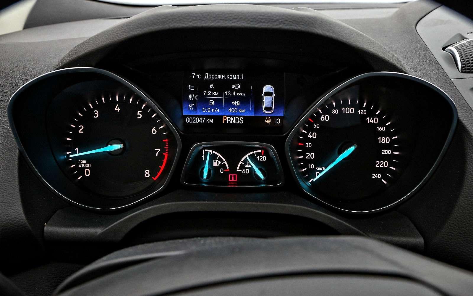Обновленный Ford Kuga: дочего не дошли руки?— фото 738245