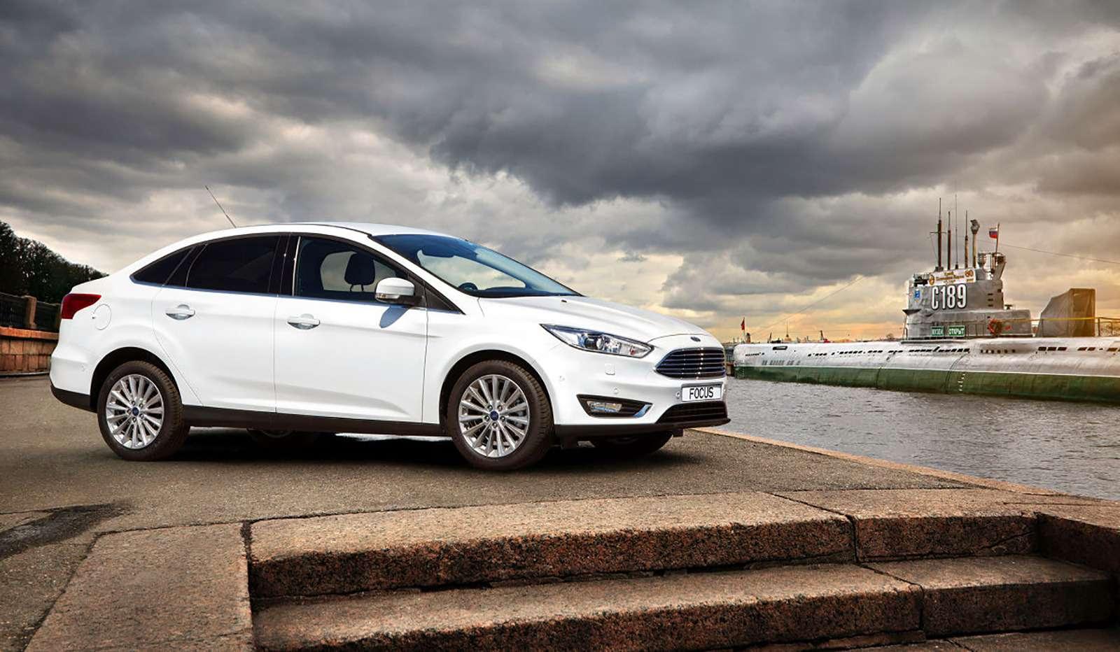 Ford Kuga, Focus иMondeo получили вРоссии новую версию— фото 945234