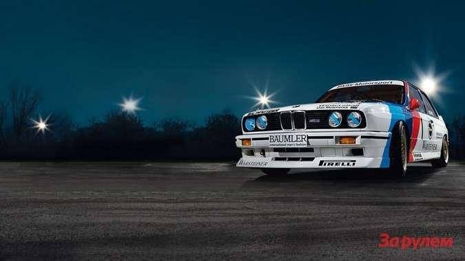 BMWпринимал участие вDTM до1994 года