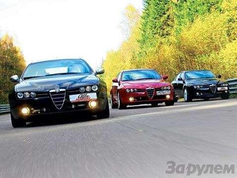 Alfa Romeo 159: Алледжерита— фото 91640