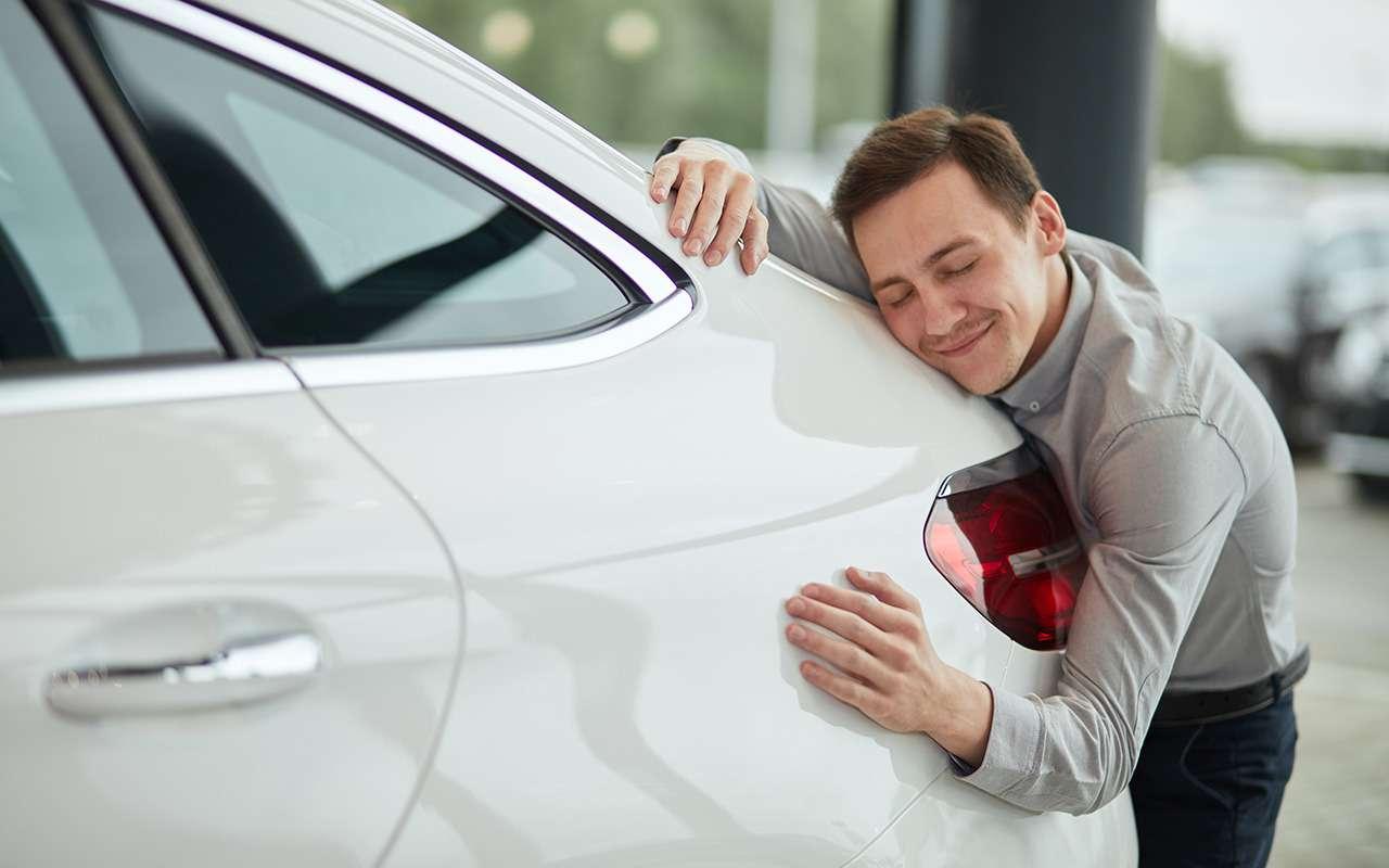 Россияне назвали любимые автомобильные бренды— фото 1196265