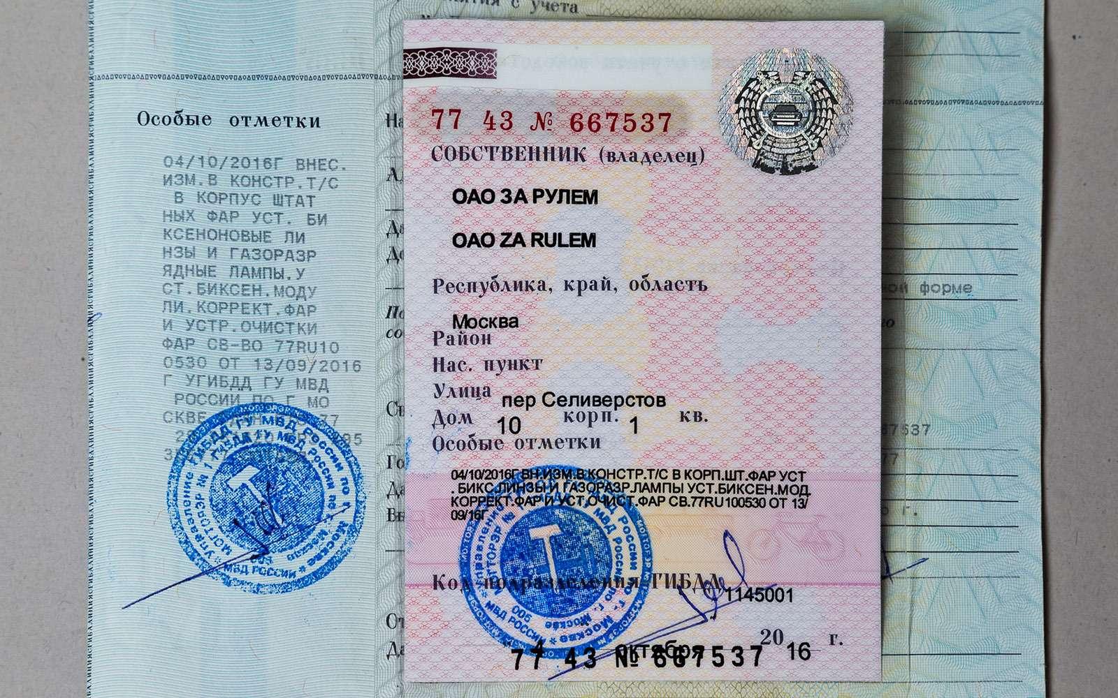 Легализуем «колхозный» ксенон. Проверено ЗРиГрантой— фото 681712