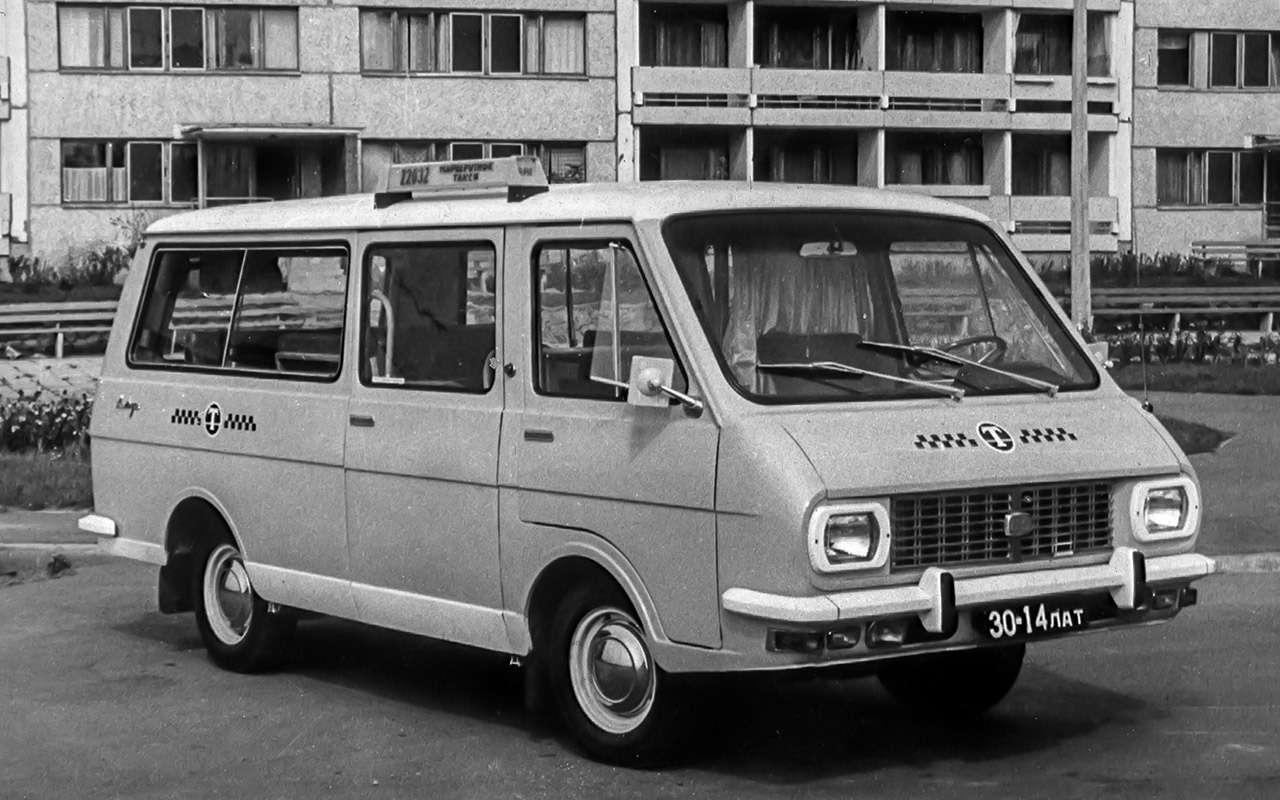 Тотсамый «рафик»: полная история главного микроавтобуса СССР— фото 1218807